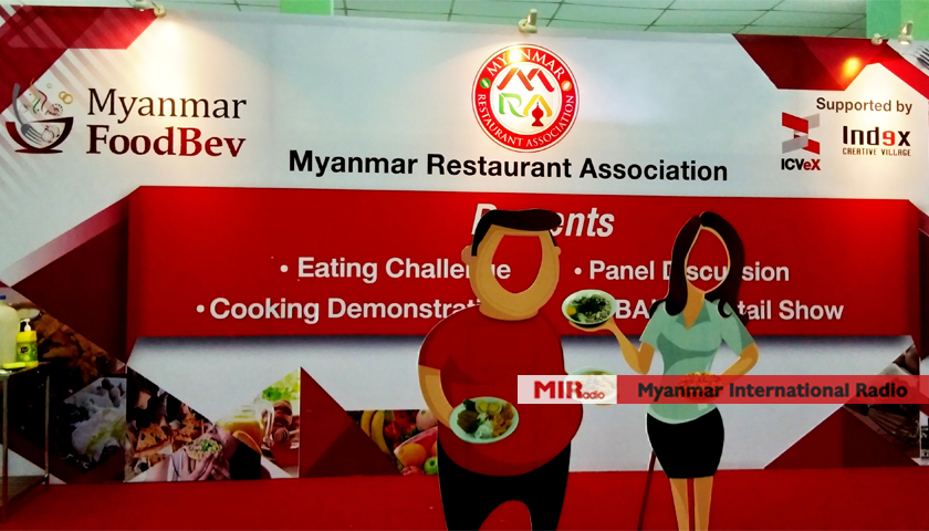 5th Myanmar Foodbev Exhibition and 3rd Myanmar Retail